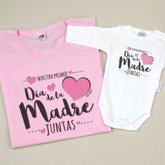 Pack 2 Camisetas Divertidas Mamá Nuestro primer día de la madre juntas corazón rosa